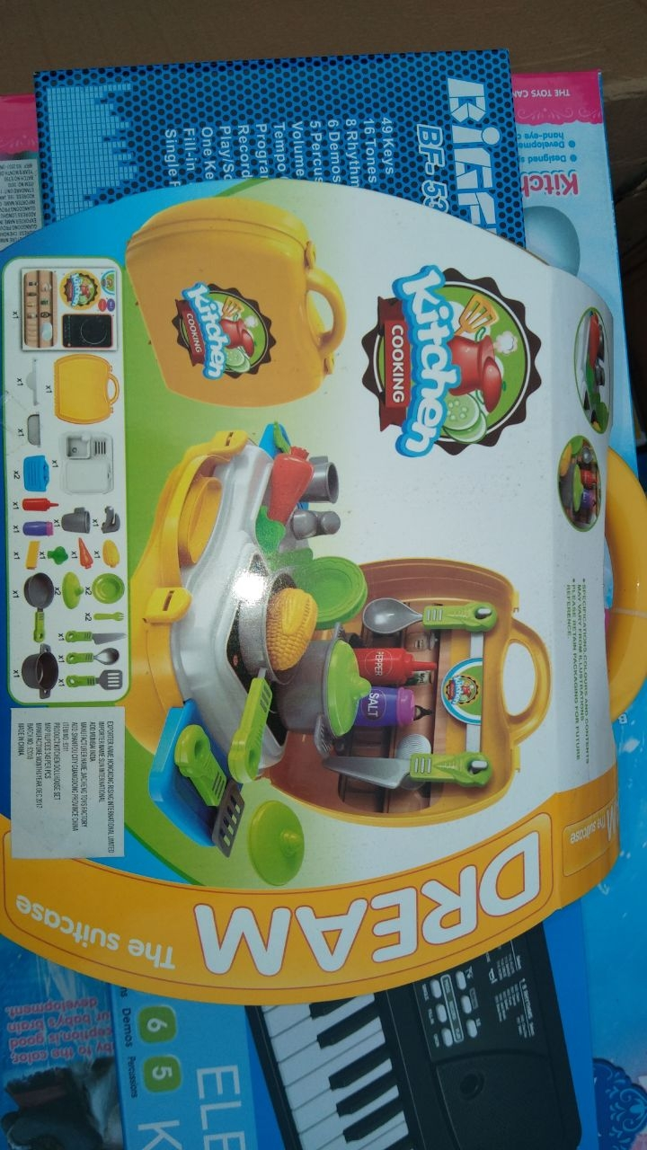 Buy Box kitchen set online from Amisha Gift Gallery