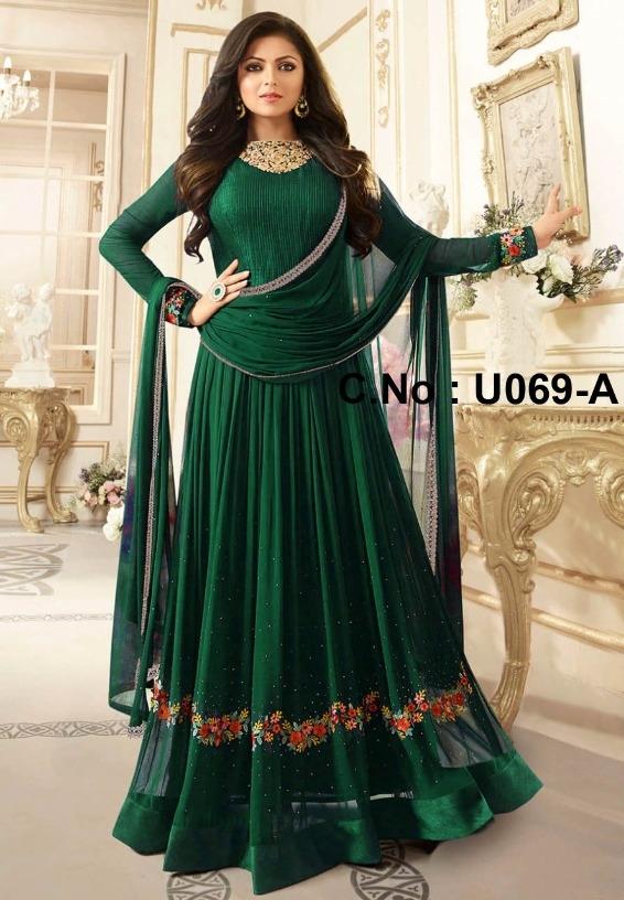 1ec2bbe98b Buy Jio Ethnic Designer Party Wear Dark Green Color Fancy Long Gown ...